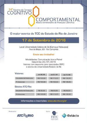 Ref: Envie seu trabalho para a 14a Mostra de TCC – até 20 de julho de 2016