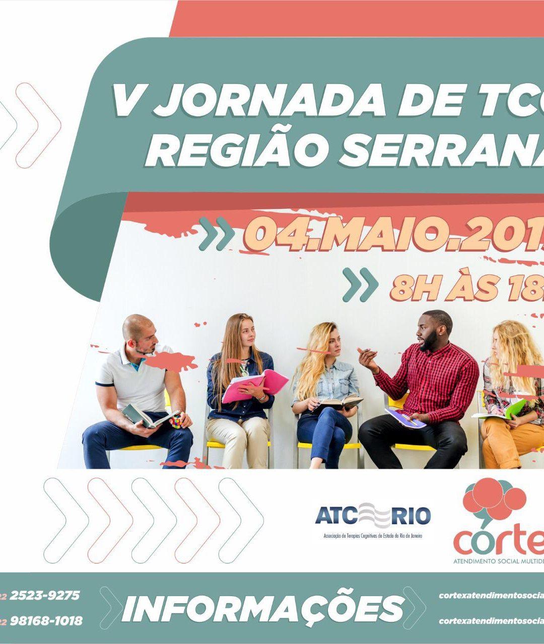 V JORNADA DE TCC | Região Serrana